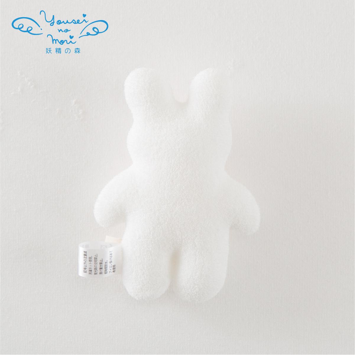 にぎにぎ人形(クマ・ウサギ・ゾウ) YG124/YG125/YG460(ベビーグッズ)