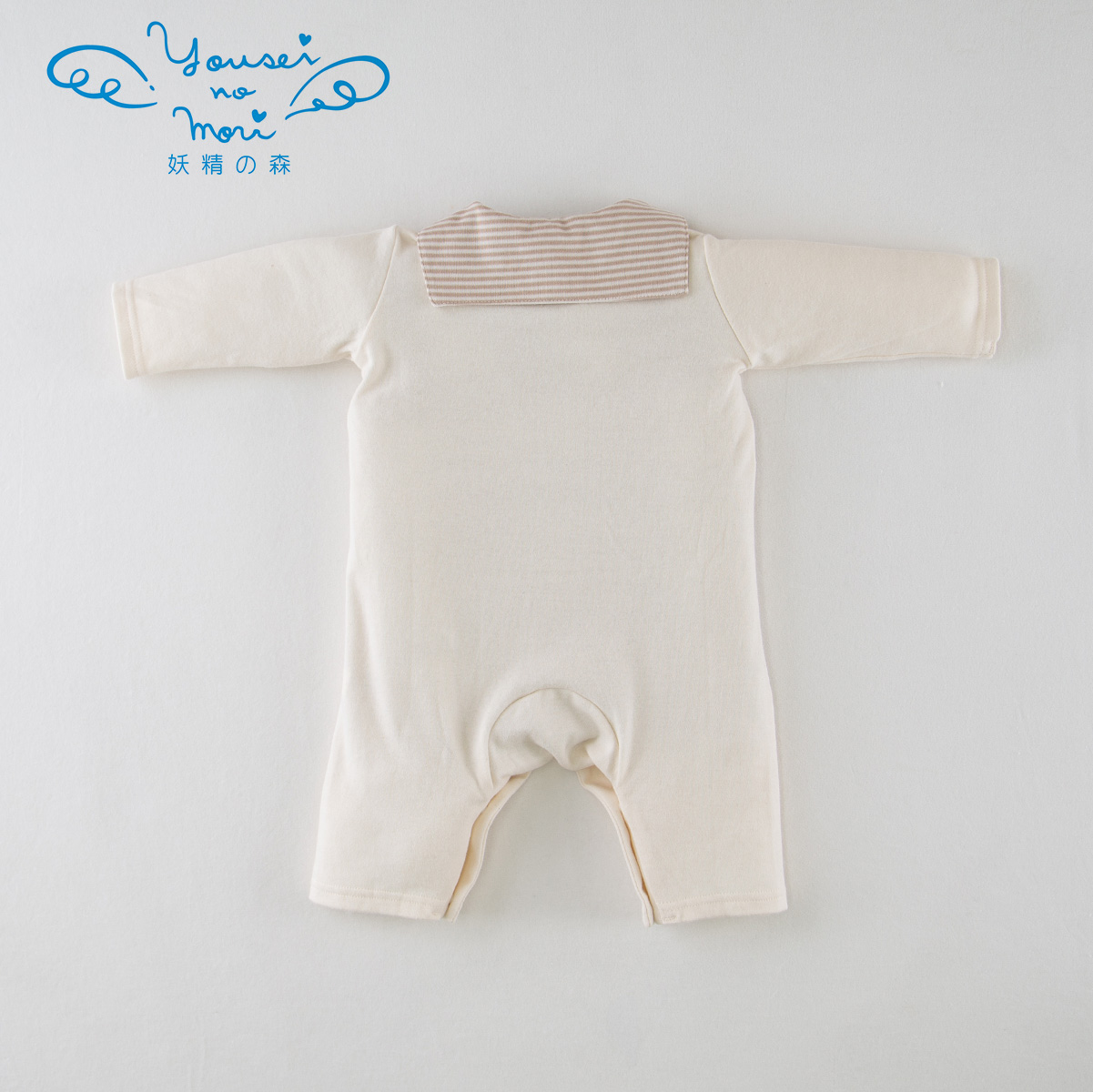 クマ刺しゅうのネクタイカバーオール YH220 (ベビー服)