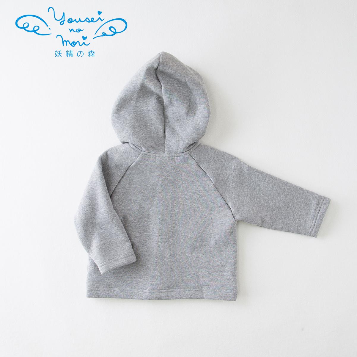 ふわふわあったかパーカー(パンダ)  YH224(ベビー服)