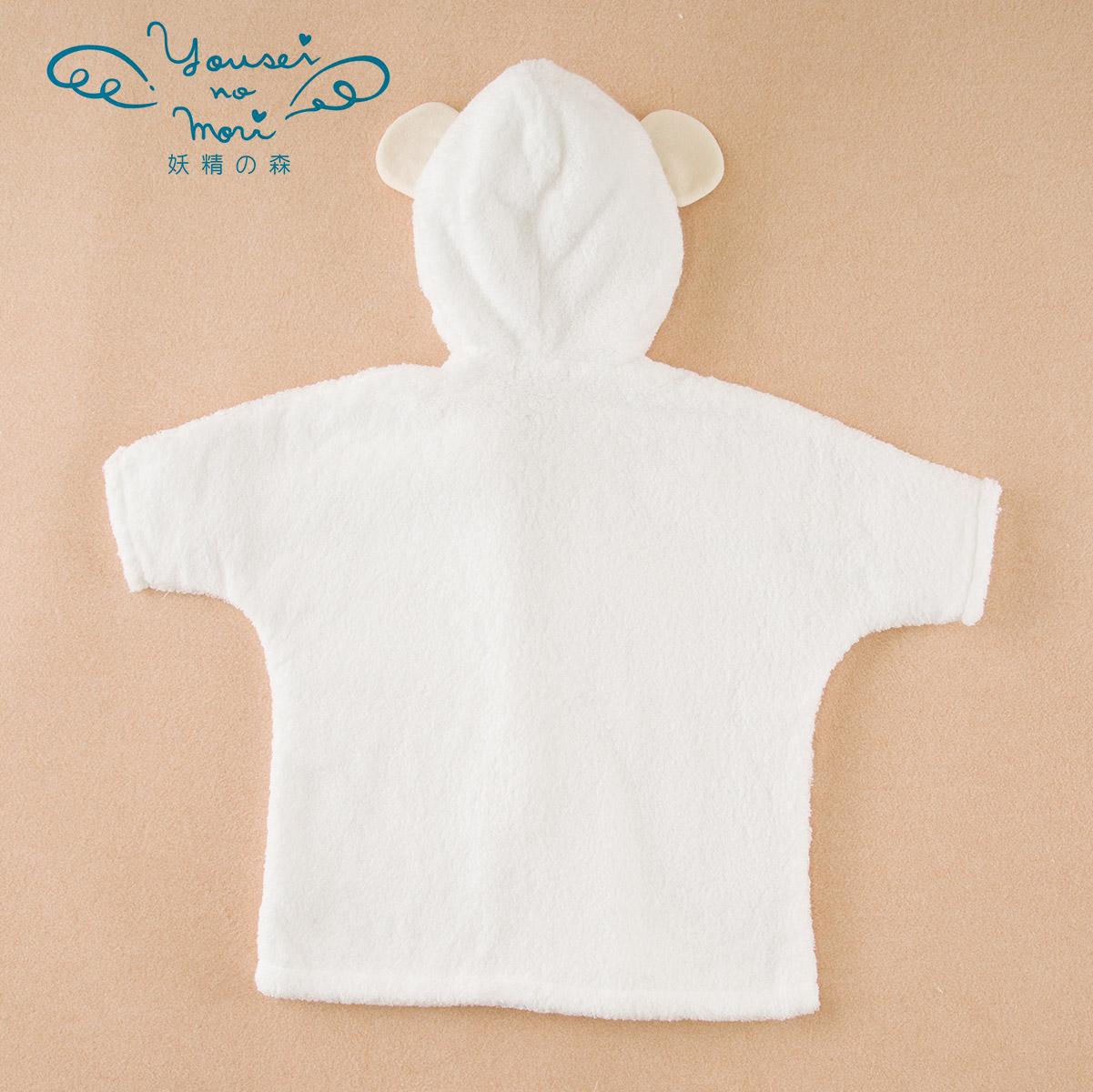白クマさんのバスポンチョ YG609(ベビー服)