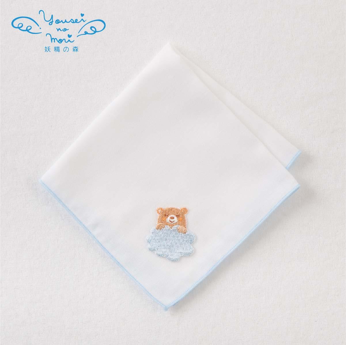 ガーゼハンカチ(ねんねクマ・ねんねウサギ) YG616/YG617(ベビーグッズ)