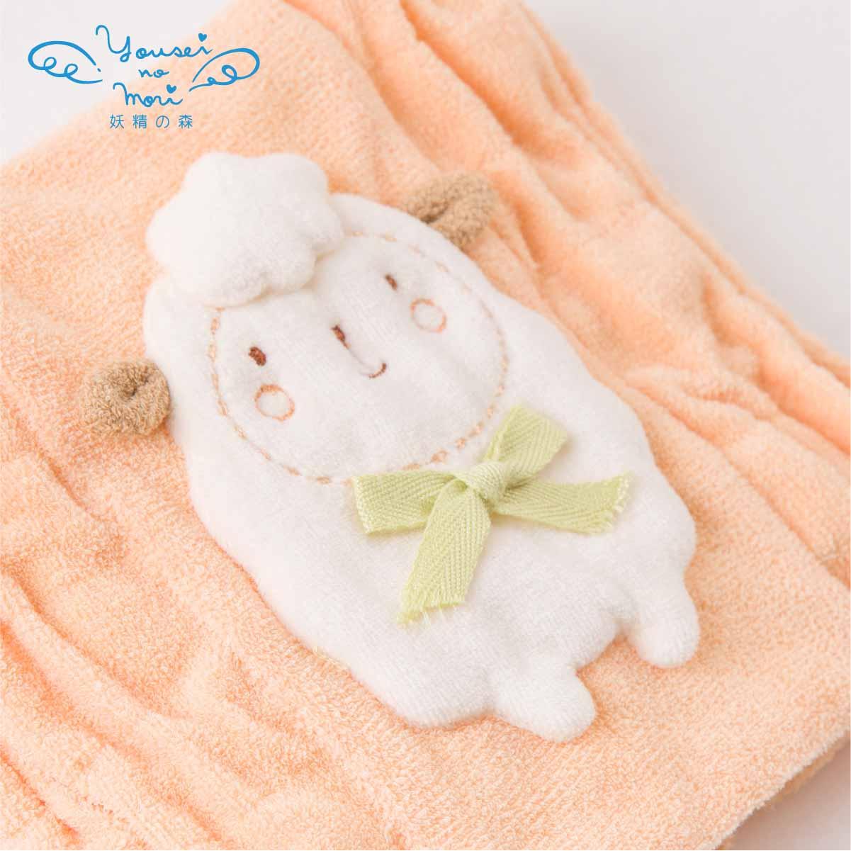 ほのぼの動物はらまき(筒型)(クマ・ウサギ・ヒツジ) YG654/YG655/YG656(ベビー服)