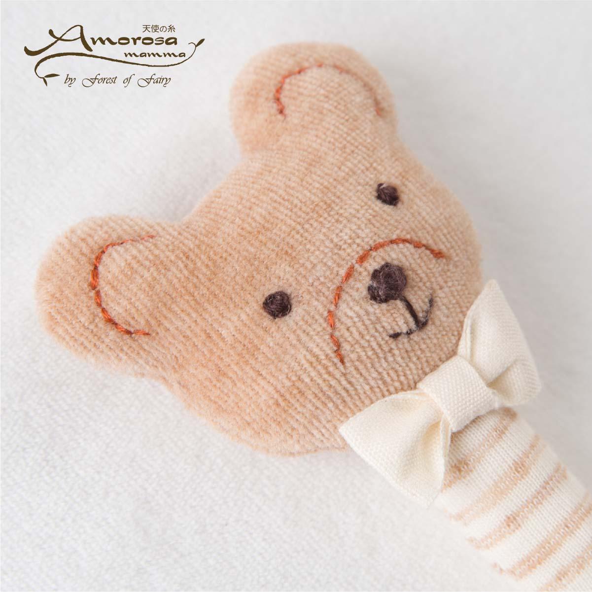 にぎにぎスティック(クマ・ウサギ) AG374/AG375(ベビーグッズ)