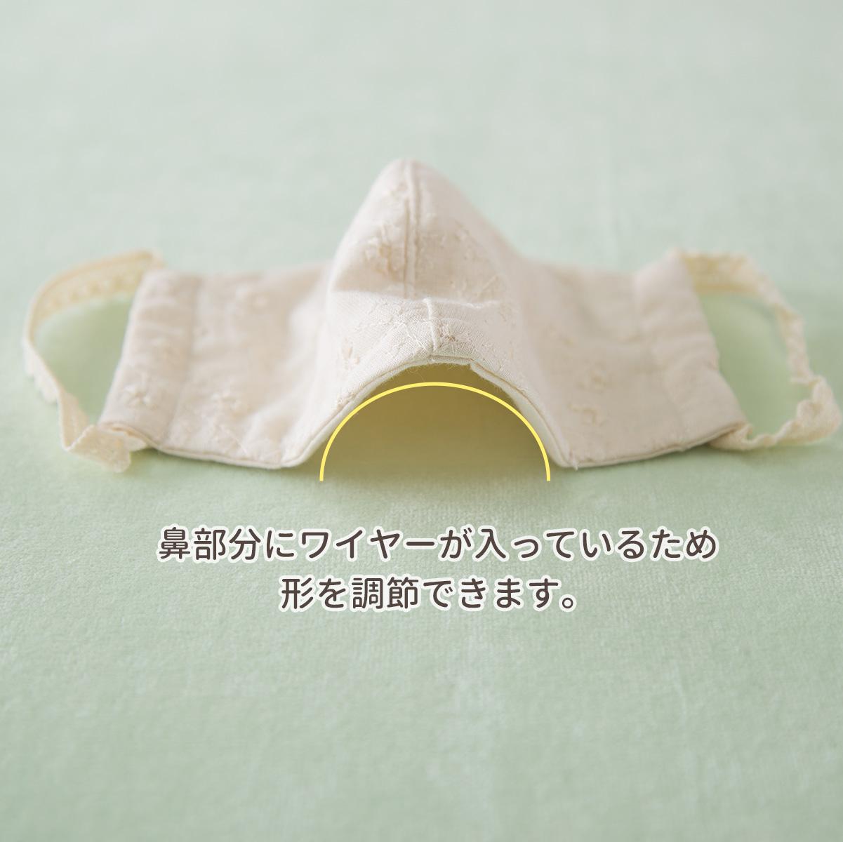 【大人用】ワイヤーあり/オーガニックコットン花柄刺しゅうガーゼマスク(バラ/デイジー) HH1629/HH1630 (衛生用品)