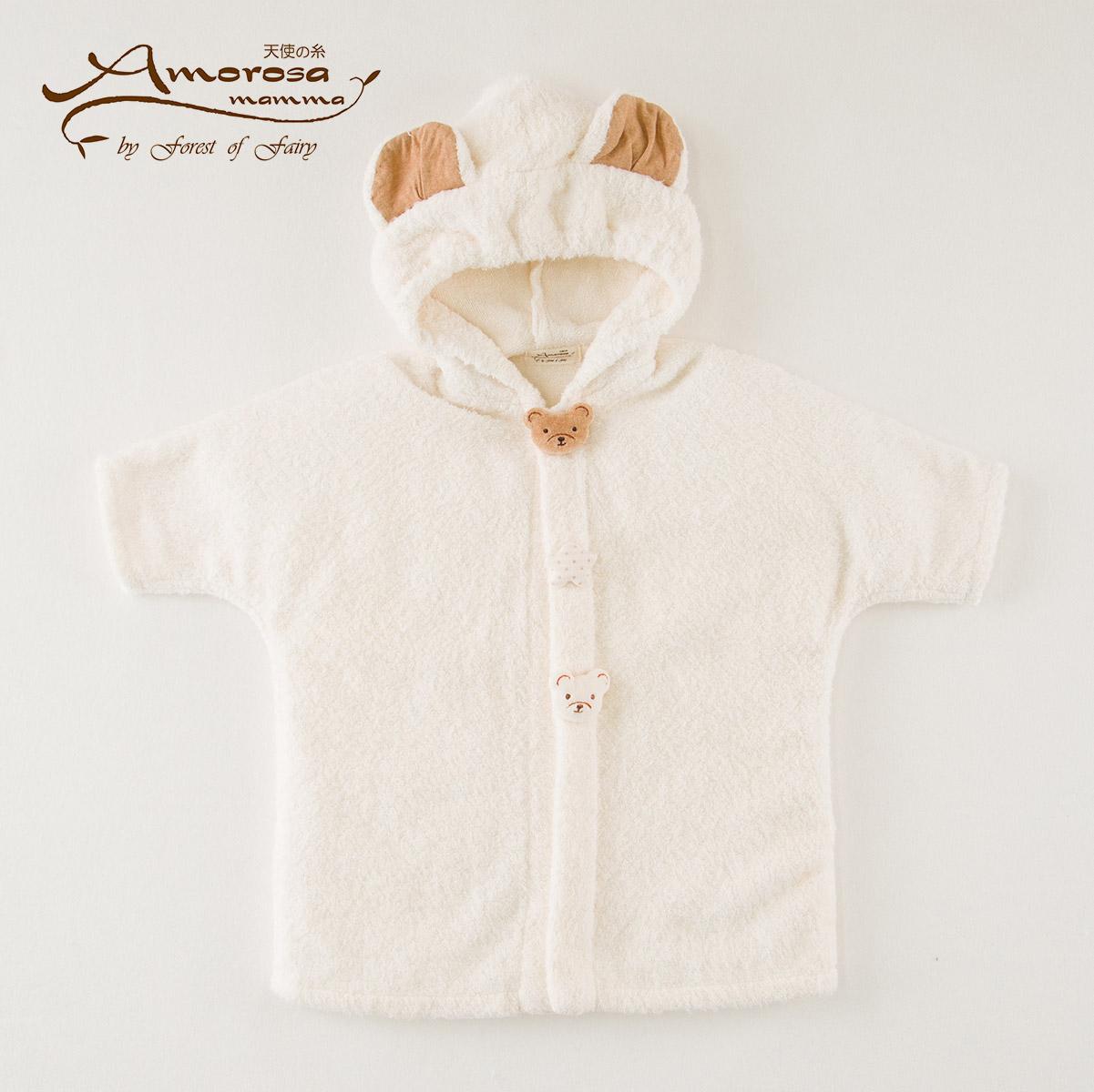 ふかふかパイルの袖付きバスポンチョ AH055(ベビー服)
