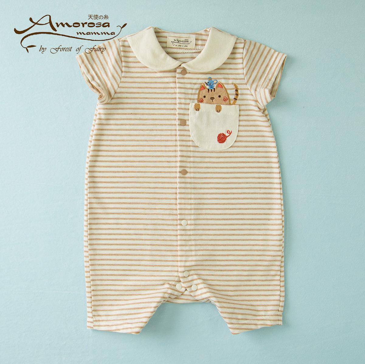 ポケットサイズネコとネズミの半袖カバーオール(オーガニック) w-YA001 (ベビー服)
