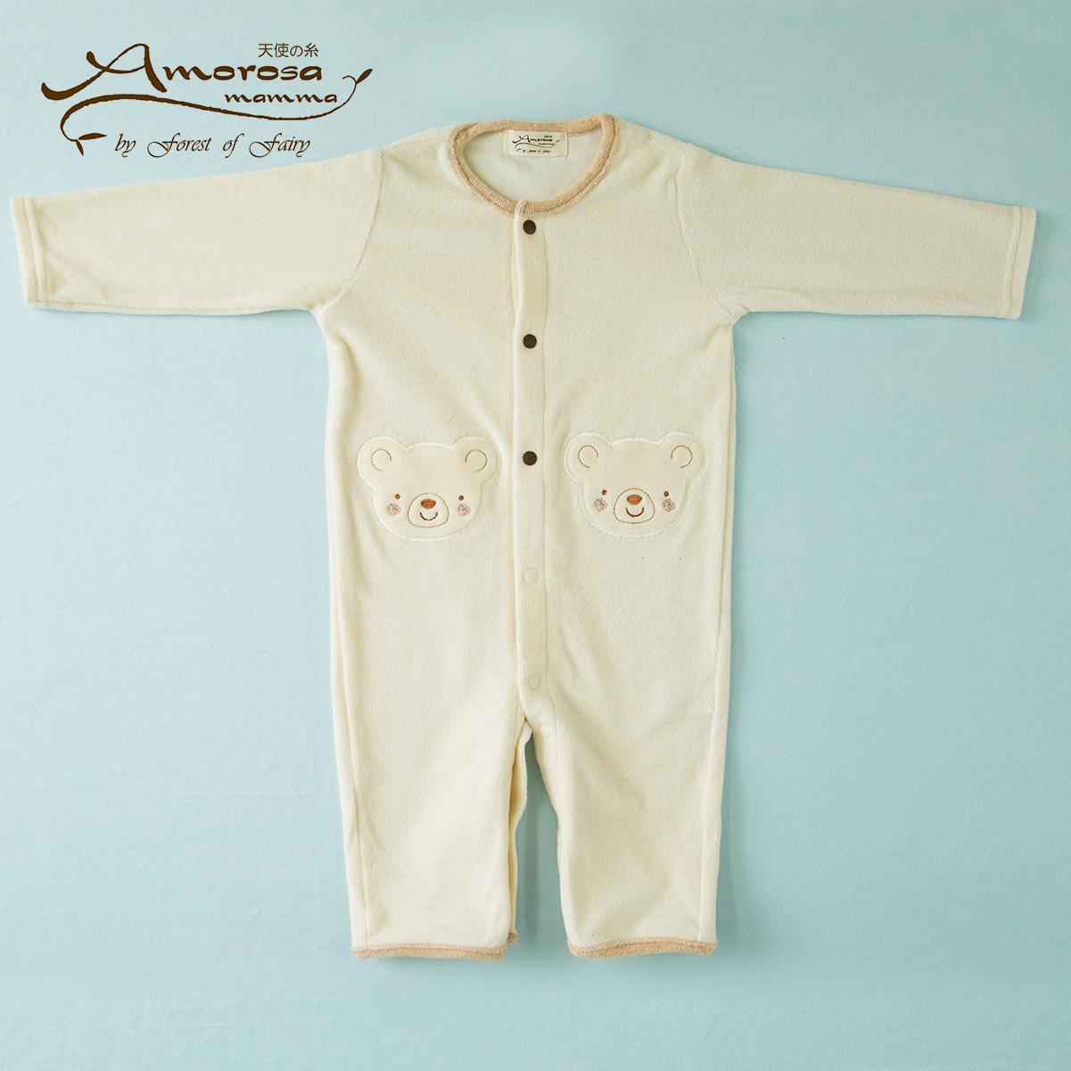 ふたごクマのやわらかパイル兼用ドレス w-YA002 (ベビー服)