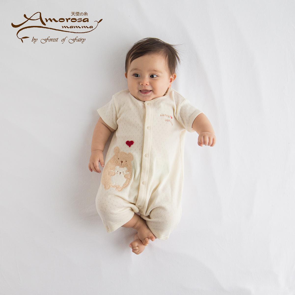 ママだっこ 半袖カバーオール AH117(ベビー服)