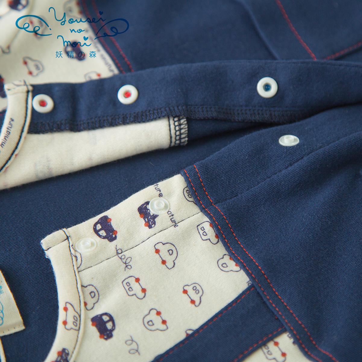 サロペットコーデの半袖カバーオール w-YA009 (ベビー服)