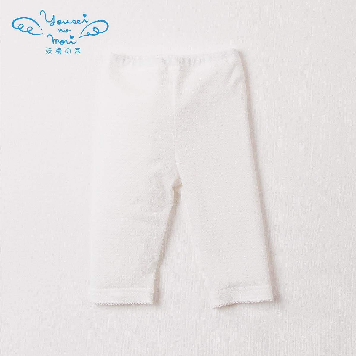 ピコレースのレギンス YH183(ベビー服)
