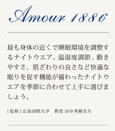 【Amour1886】  エアーかおる使用 接結天竺 細いボーダー メンズ パジャマ 春 綿100% 長袖 ニット 日本製 高級 話題の素材 メディア掲載 快眠プロジェクト