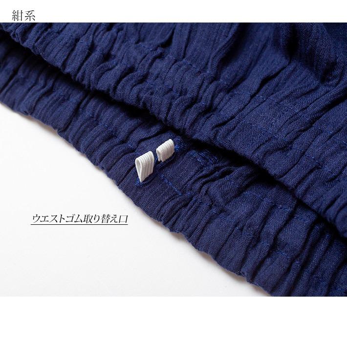 【Amour】×【kata kata】 魚が群れている柄 リップル クレープ レディース パジャマ  夏 プルオーバー 綿100% 母の日 半袖 日本製 かわいい