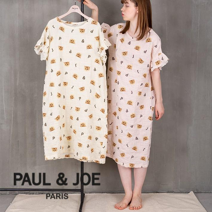【PAUL&JOE PARIS room wear】ポールアンドジョー ルームウェア ヌネットまみれ 2021SSコレクション ふんわりさらっと ショートスリーブワンピース ルームドレス レディース ネグリジェ 夏 ギフト 日本製