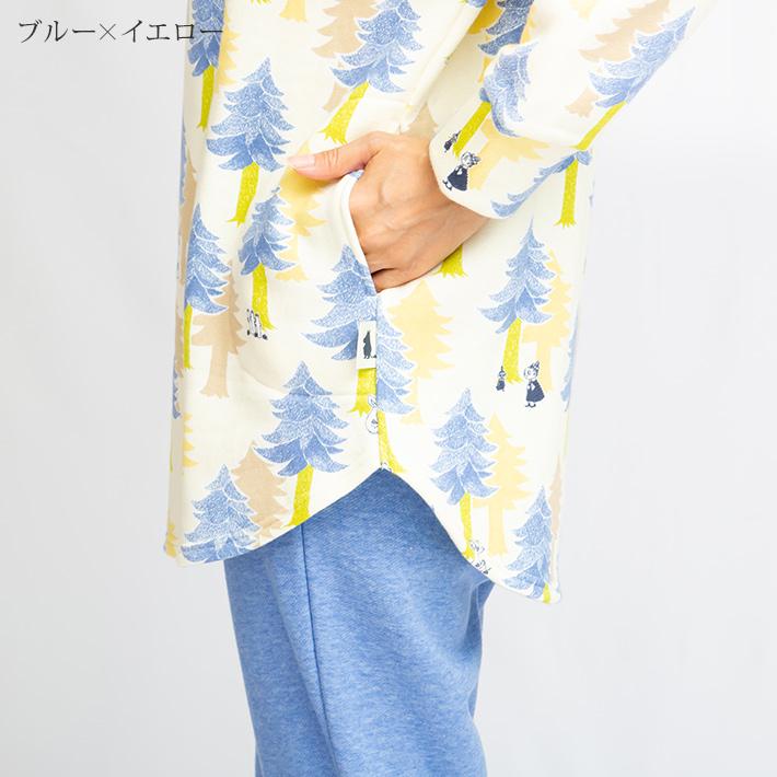 【Amour アムール】×【MOOMIN ムーミン】裏毛起毛  プリント×無地 レディース 上下セット 秋 冬 長袖 かぶり ニット 綿 かわいい あったか Sサイズ