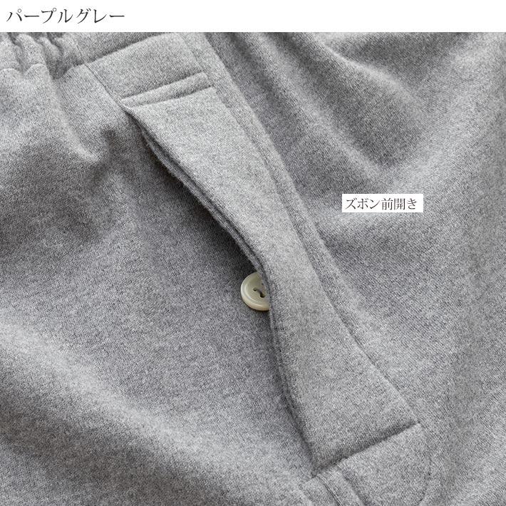 [紳士]ダブルジャガード  ボーダー×無地 メンズ パジャマ 【mila schon】 日本製 秋冬用 綿 ギフト ミラ・ショーン 長袖 長ズボン 高級 ブランド