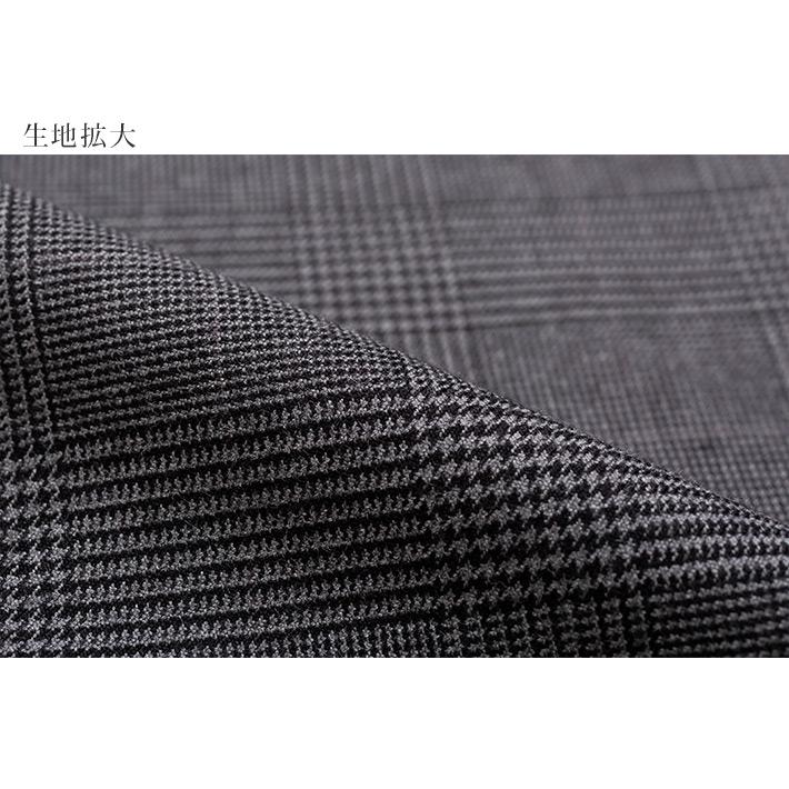 【sweet garden】ストレッチツイルボトム(日本製/単品/ルームウェア/部屋着/秋/冬/ロング丈/室内着/くつろぎ/家事/合繊)