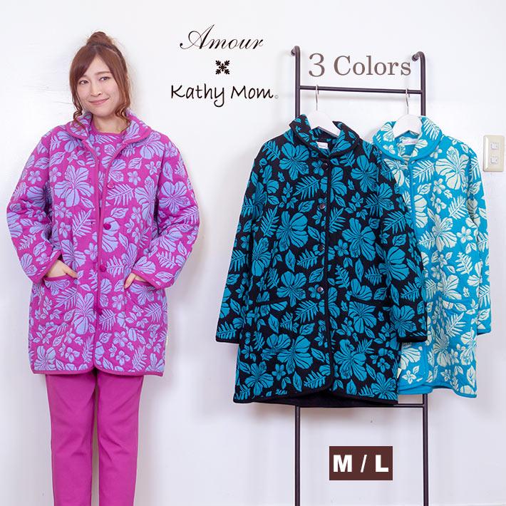 【Amour × Kathy Mom】