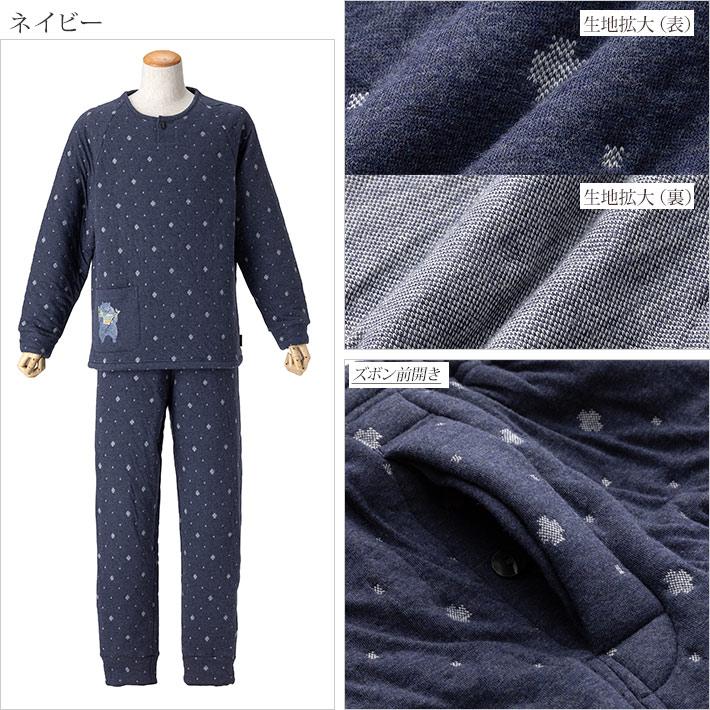 【Amour】×【kata kata】くまがポケットにいる冬用紳士パジャマ(男性用/男物/メンズ/ルームウェア/コットン/綿/ラグラン袖/キルティング/ギフト/プレゼント)