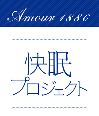 [大きなサイズ][紳士]無地ソデスパイルメンズパジャマ【Amour 1886】(上下セット/ルームウェア/コットン/綿/入院/ギフト/贈り物/父の日/敬老の日/高級/日本製/前開き)