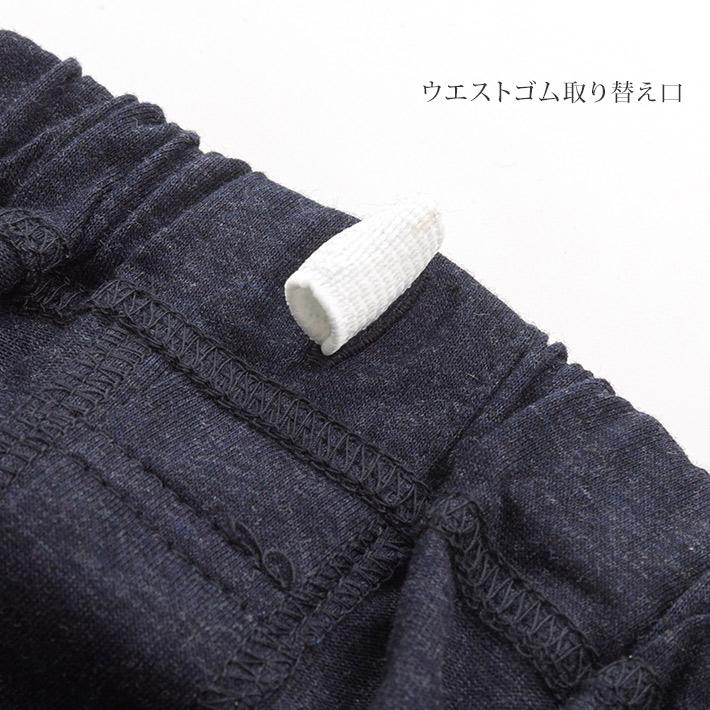[大きいサイズ][紳士] 杢天竺 ニット 無地 リラックスパンツ【DAKS】 2L LL メンズ ボトム 単品 ルームウェア 部屋着 ベーシック 春 秋  綿100% 綿素材