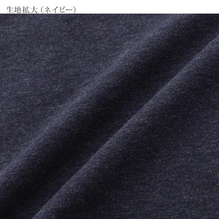 [紳士] 杢天竺 ニット 無地 リラックスパンツ 裾リブ【DAKS】 メンズ ボトム 単品 ルームウェア 部屋着 ベーシック 春 秋  冬 綿100% 綿素材
