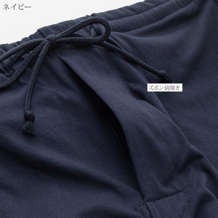 [紳士] 丸首 ポリエステル 天竺 無地 パジャマ【mila schon】(メンズ/日本製/上下セット/ルームウェア/ナイトウエア/部屋着/夏/速乾性/父の日/ギフト/プレゼント/シンプル)