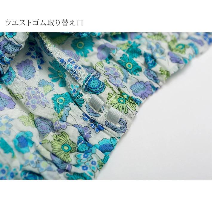 リバティプリント 【リディア】 涼しい 夏用 パジャマ [LIBERTY]  [Lydia] (レディース/コットン/ルームウェア/上下セット/綿/織地/夏/盛夏/日本製/前開き/可愛い)