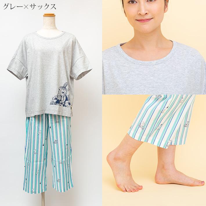 【Amour アムール】×【MOOMIN ムーミン】キャラクタープリントの入ったTシャツとストライプズボンのレディス上下セット レディース パジャマ 綿 かわいい 夏 半袖 ペア 綿混式