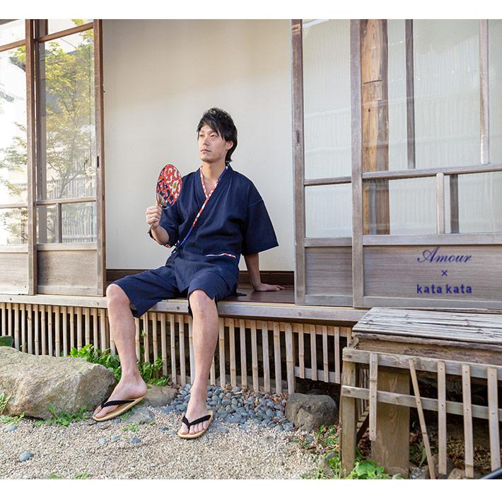 [紳士]うちわ付甚平【Amour】×【kata kata】父の日 メンズ 上下セット 夏  おしゃれ 綿100% 空羽スクエア パジャマ ギフト プレゼント 珊瑚