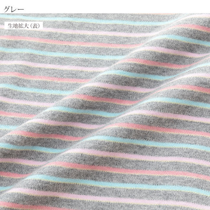 【ELLE/エル】先染 スムース ボーダー × 無地 上下セット(婦人/レディース/ルームウェア/パジャマ/敬老の日/中国製)