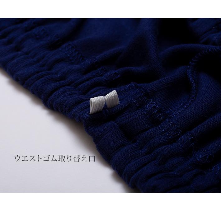 【小柄な方向け】ローズ柄プリント 無地 レディス 上下セット 【Amour150】 中国製 パジャマ 綿 エイトロック