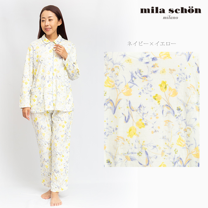 【mila schon】 接結天竺 ニット 花柄 プリント パジャマ 婦人 日本製  秋 綿100% ギフト ルームウェア贈り物  豪華