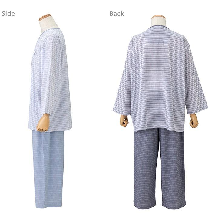 [紳士] 絣 クレープ ボーダー柄 パジャマ 【mila schon】 ミラ・ショーン  春 夏 父の日 敬老の日  Sサイズ  日本製