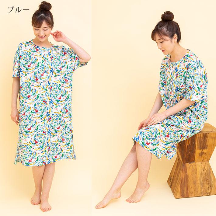 【Amour】×【kata kata】 魚が群れている柄 リップル クレープ ホームドレス  夏 プルオーバー 綿100% 母の日 半袖 日本製 かわいい