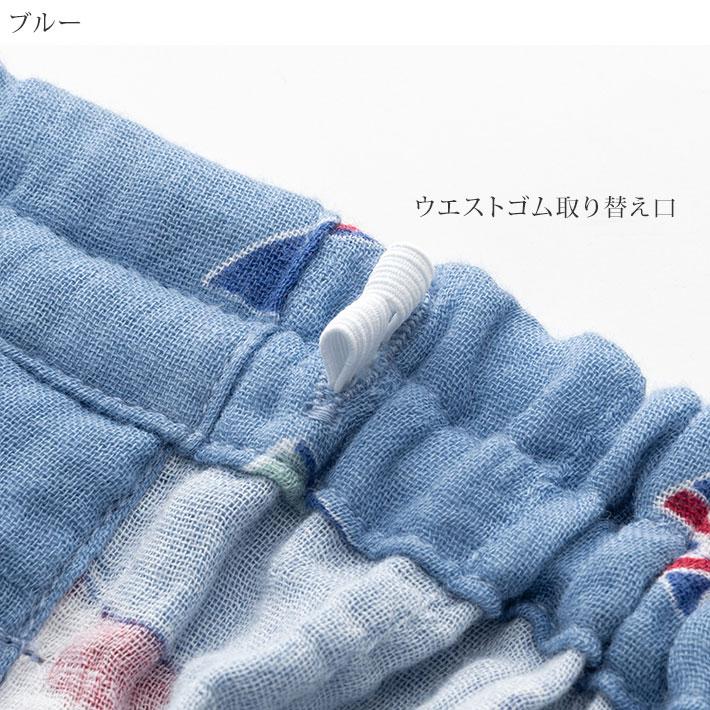 【renoma】 国旗柄 プリント 2重ガーゼ シャーリング メンズ パジャマ 春 夏 初秋 前開き 綿 長袖 父の日 ふわふわ ペア