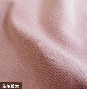 【Amour/アムール】 大きいサイズ LL ソフトブラジャー ベアテン 無地 ランジェリー インナー 肌着 レディース 女性用 女性 ミセス 伸縮性 フィット感 リラックス 日本製 おすすめ メール便 人気 シンプル ブラック/グレー/ベージュ/ピンク