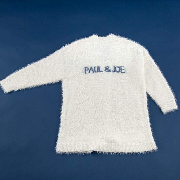 【PAUL&JOE PARIS room wear】ポールアンドジョー ルームウェア ふんわりニット ロングカーディガン 大人の遊びゴコロを レディース 春 秋 冬 ギフト ガールズ 可愛い cawaii 中学