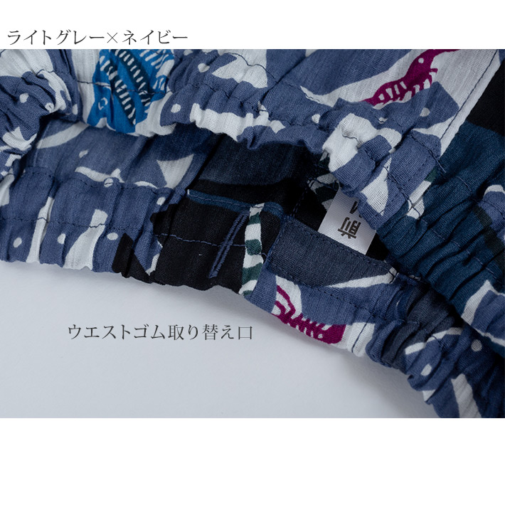 [紳士] サンゴの海を想う夏の上下セット  【Amour】×【kata kata】メンズ Tシャツ ハーフパンツ プルオーバー 父の日 おしゃれ 綿100% しじら織 パジャマ 半袖