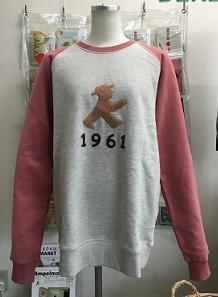 トレーナー ユニセックス /グレー ピンク もこもこGO 1961