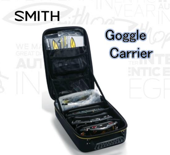 スミス ゴーグルケース SMITH Goggle Carrier ゴーグルレンズキャリー