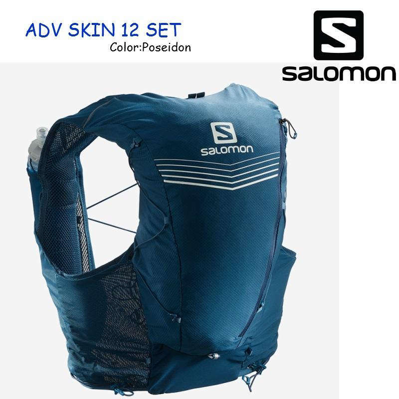 SALOMON 20SS ADV SKIN 12 SET Poseidon/NIGHT SKY サロモン ランニングバック メンズ ソフトフラスク付き