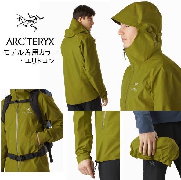 アークテリクス  ARC'TERYX Zeta SL Jacket Mens 限定カラー 正規輸入品 ゴアテックス ジャケット  l07482500 Black
