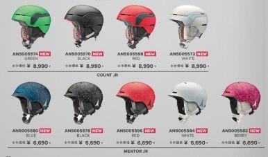 アトミック ATOMIC 2018 2019 アトミック スキーヘルメット MENTOR JR Blue キッズ ジュニア ヘルメット