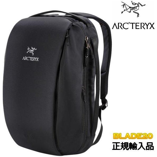 アークテリクス ARC'TERYX BLADE20 Black ビジネスバック バックパック 20L 正規輸入品
