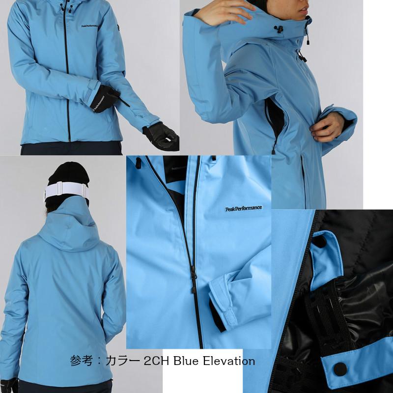 ピークパフォーマンス PeakPerformance W Anima Jacket G66595008 53A Frosty Rose アニマ ジャケット スキー