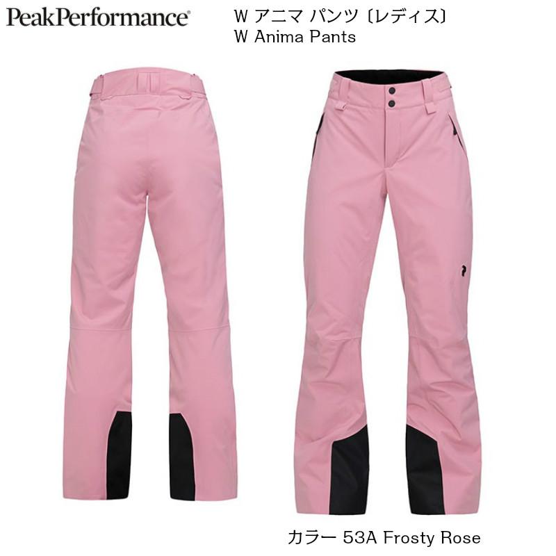 ピークパフォーマンス PeakPerformance W Anima Pants G66595007 53A Frosty Rose アニマ パンツ スキー