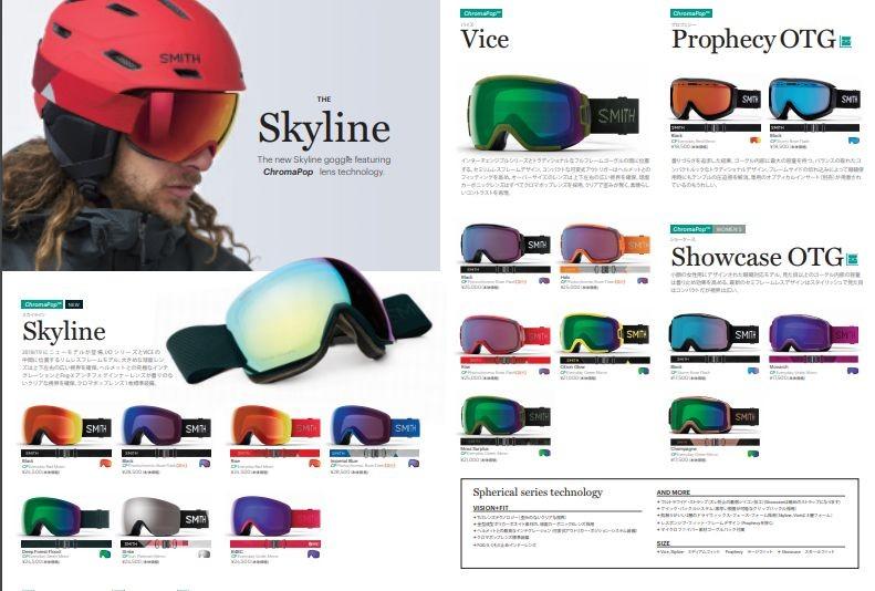 スミス SMITH 2019 SKYLINE STRIKE アジアンフィット Chromapop Sun Platinum Mirror クロマポップ ゴーグル スキー スノボ スノーボード