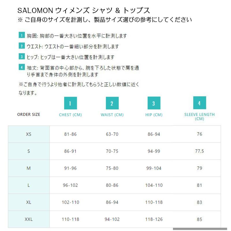 サロモン 2021 SALOMON STORMCOZY JACKET Women LC1382000 MARTINI OLIVE HEATHER スキーウエア ジャケット レディス