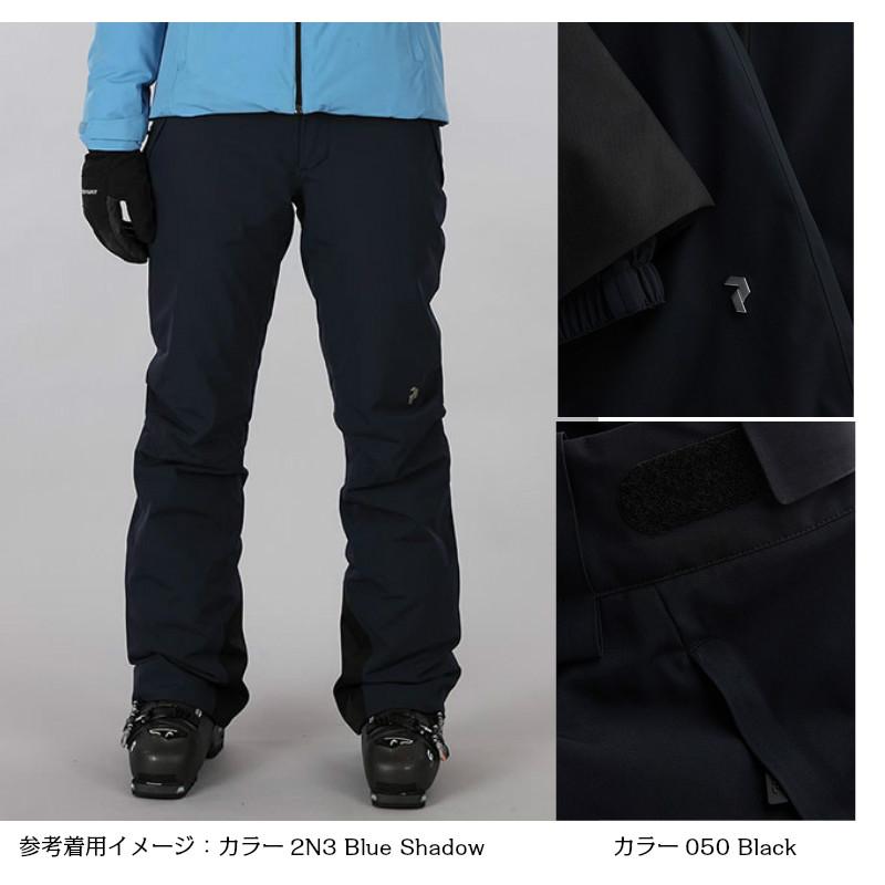 ピークパフォーマンス PeakPerformance W Anima Jacket G66595008 53A Frosty Rose + W Anima Pants 050 Black アニマ ジャケット パンツ セットアップ