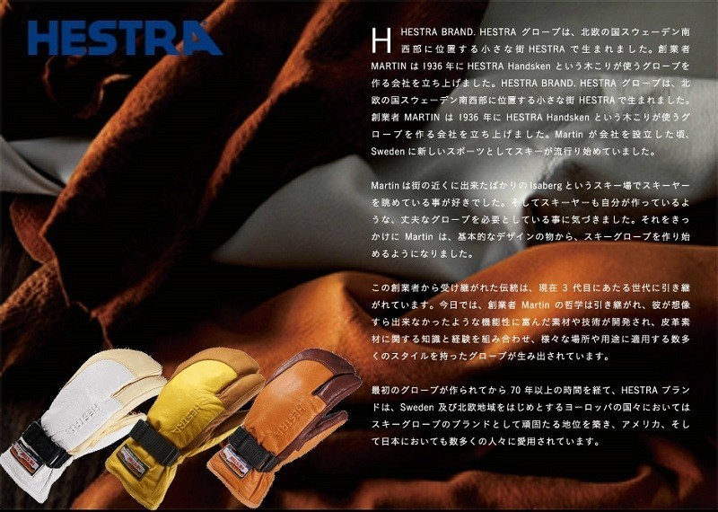 ヘストラ HESTRA 33872 3-Finger Full LEATHER SHORT 350700 GreyBrown へストラ 柔らかい革グローブ あったか 3本指ミトン ショート丈 メンズ レディス